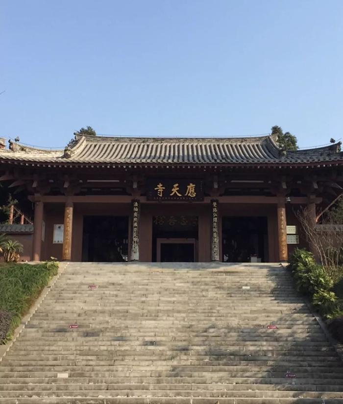干年古寺—应天寺