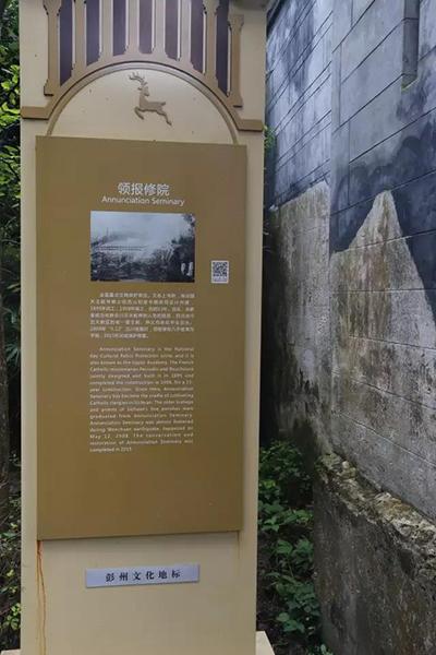 历史遗产篇—白鹿书院