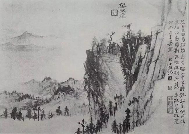 道家圣地青城山