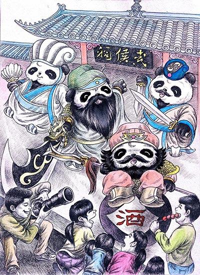中国唯一的一座君臣合祀庙