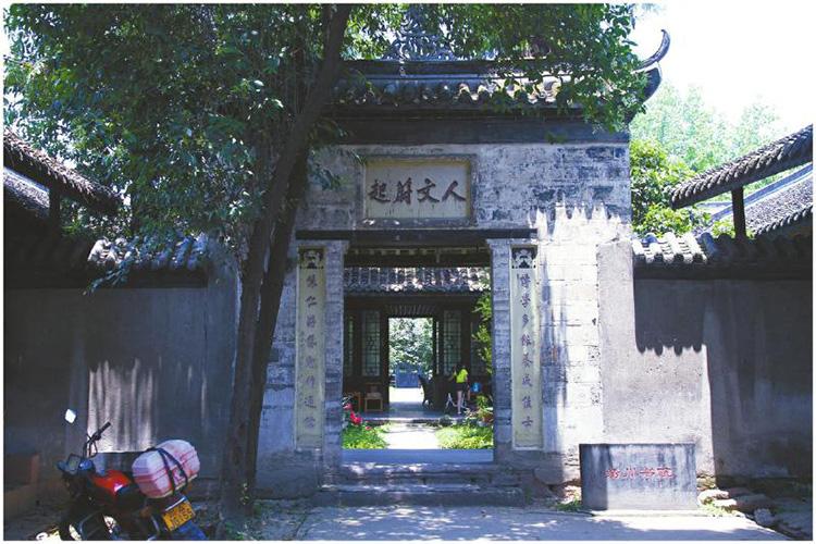 绣川书院:四川唯一的县级书院遗址
