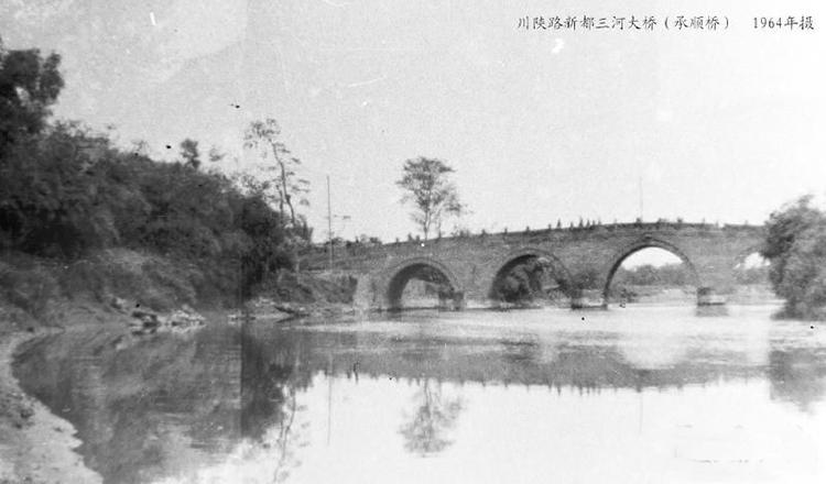 三河承顺桥:书生发迹修石桥