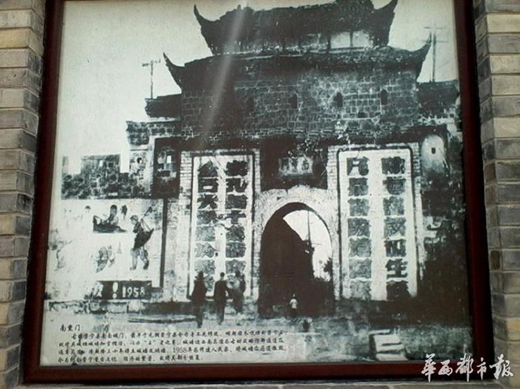 成都历史上消失的古县