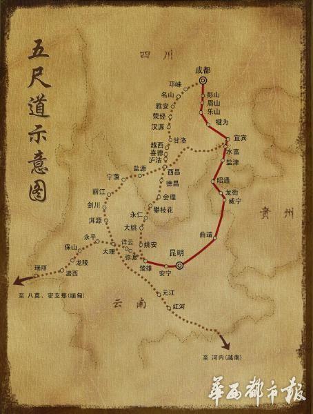 """商代贸易走廊汉代晋升""""官道"""""""