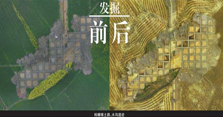 """4600年前蜀人引河水入城修了""""一环路"""""""