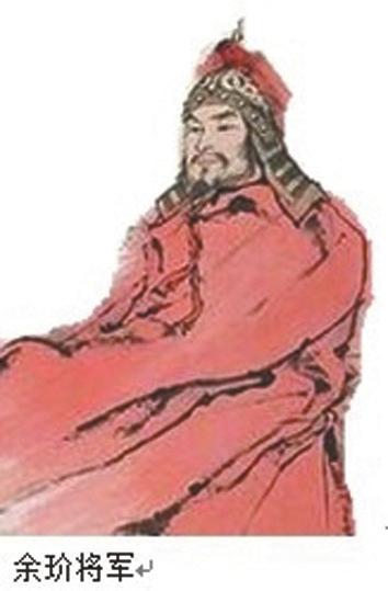 云顶石城 南宋王朝的凌冽风骨