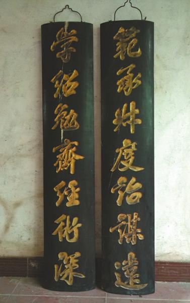 打拼36年 入川始祖修祠堂