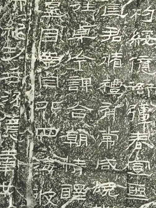 蜀道传奇 褒斜石门:世界上最早的人工隧洞