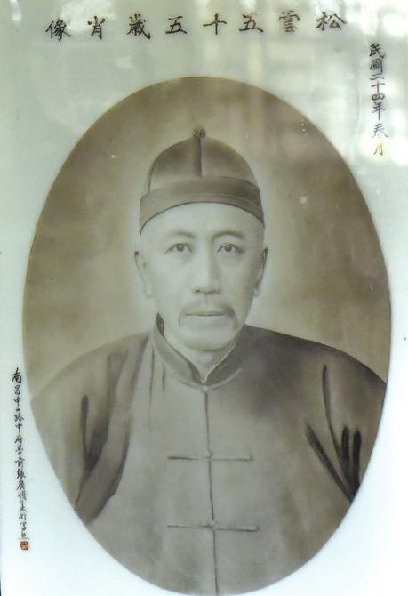 """""""东方黑格尔""""哲学家贺麟 成都金堂故居探秘(图)"""